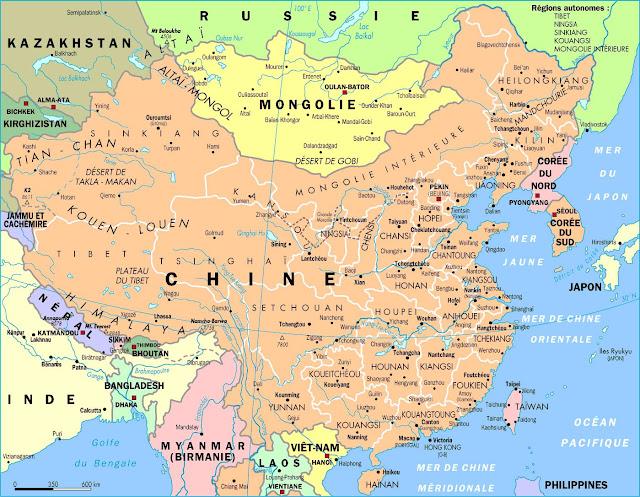 خريطة الصين China Map