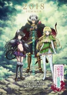 Isekai Maou to Shoukan Shoujo no Dorei Majutsu الحلقة 05 مترجم اون لاين