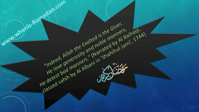 Ramadan Charity Quotes