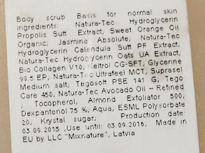 MixNature - Erstelle deine eigene Kosmetik! Körperpeeling Ingredients, INCIs, Inhaltsstoffe
