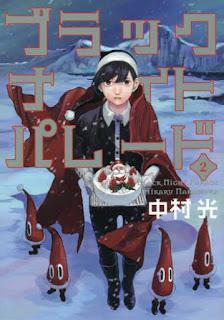 "Vuelve el manga ""Black Night Parade"" de Hikaru Nakamura"