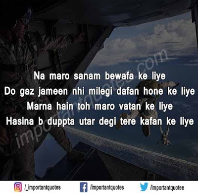 Indian Army Shayari