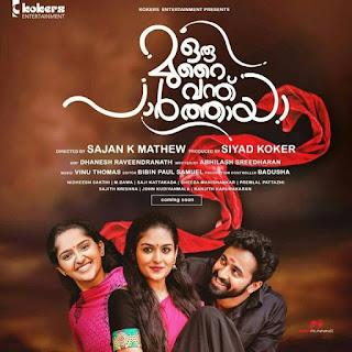 Oru Murai Vanthu Paarthaya (2015) Full Malayalam Movie Watch Online Free