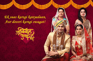Ek Vivah Aisa Bhi TV Serial on & TV