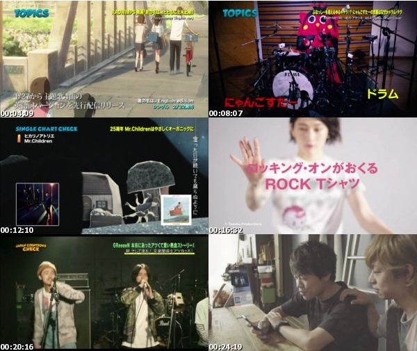 [TV-Variety] JAPAN COUNTDOWN – 2017.01.22