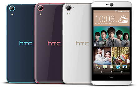 HTC Desire 826 dual sim Specifications - Inetversal