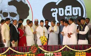 congress-s-role-in-debt-forgiveness-of-farmers-in-uttar-pradesh-key-role-rahul