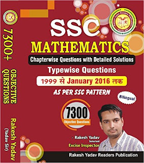 Rakesh Yadav Sir 7300+ Chapter-wise full Book Download PDF