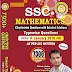 Rakesh Yadav Sir 7300+ Chapter-wise full Book Download PDF