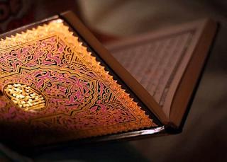 Resensi Kitab al-Wasith fi Ulum al-Hadits wa Musthalahuhu