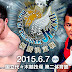 RESULTADOS - NJPW Best Of The Super Junior XXII (07/06/2015) ~ Final