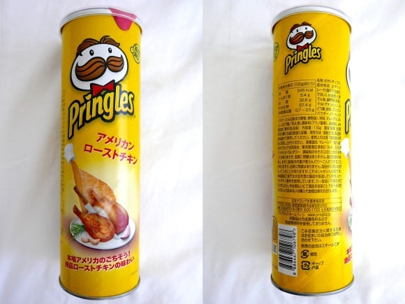 Pringles American Roast Chicken