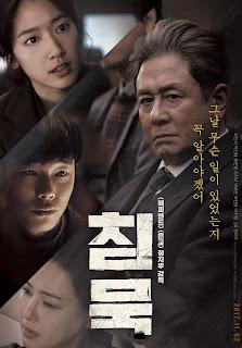 Sinopsis Heart Blackened {Film Korea}