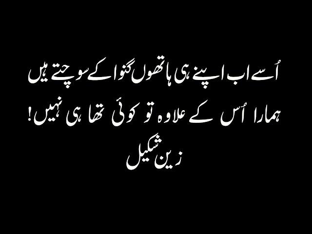 dar e sakha bhi abhi tak tera khula hi nahi