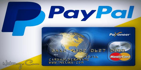 شرح-كيفية-تفعيل-Paypal-عبر-بطاقة-بايونيير-بالتفصيل