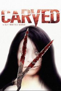 Poster Carved: The Slit-Mouthed Woman