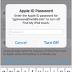 Comment supprimer un compte Aloaclaud de l'iPhone facilement! (IOS 10)