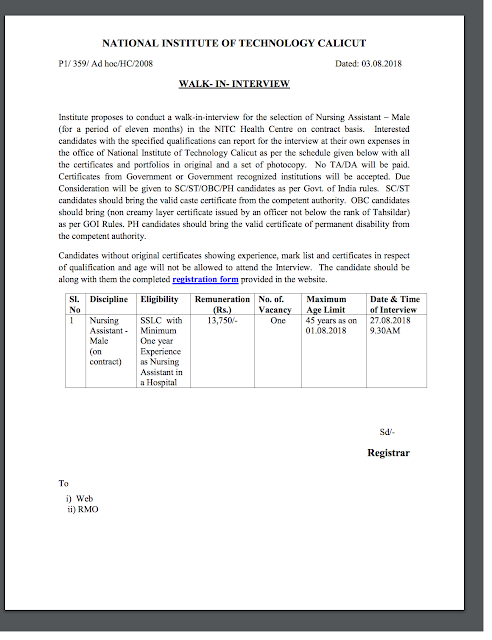 Nursing Assistant - Male (on contract)/NATIONAL INSTITUTE OF TECHNOLOGY CALICUT
