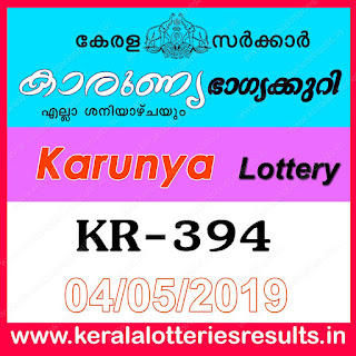 "keralalotteriesresults.in, ""kerala lottery result 04 05 2019 karunya kr 394"", 4th May 2019 result karunya kr.394 today, kerala lottery result 04.05.2019, kerala lottery result 4-5-2019, karunya lottery kr 394 results 4-5-2019, karunya lottery kr 394, live karunya lottery kr-394, karunya lottery, kerala lottery today result karunya, karunya lottery (kr-394) 4/5/2019, kr394, 4.5.2019, kr 394, 4.5.2019, karunya lottery kr394, karunya lottery 04.05.2019, kerala lottery 4.5.2019, kerala lottery result 4-5-2019, kerala lottery results 4-5-2019, kerala lottery result karunya, karunya lottery result today, karunya lottery kr394, 4-5-2019-kr-394-karunya-lottery-result-today-kerala-lottery-results, keralagovernment, result, gov.in, picture, image, images, pics, pictures kerala lottery, kl result, yesterday lottery results, lotteries results, keralalotteries, kerala lottery, keralalotteryresult, kerala lottery result, kerala lottery result live, kerala lottery today, kerala lottery result today, kerala lottery results today, today kerala lottery result, karunya lottery results, kerala lottery result today karunya, karunya lottery result, kerala lottery result karunya today, kerala lottery karunya today result, karunya kerala lottery result, today karunya lottery result, karunya lottery today result, karunya lottery results today, today kerala lottery result karunya, kerala lottery results today karunya, karunya lottery today, today lottery result karunya, karunya lottery result today, kerala lottery result live, kerala lottery bumper result, kerala lottery result yesterday, kerala lottery result today, kerala online lottery results, kerala lottery draw, kerala lottery results, kerala state lottery today, kerala lottare, kerala lottery result, lottery today, kerala lottery today draw result"