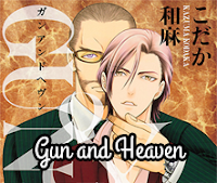 Gun and Heaven