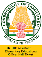 TN TRB Assistant Elementary Educational Officer Hall Ticket