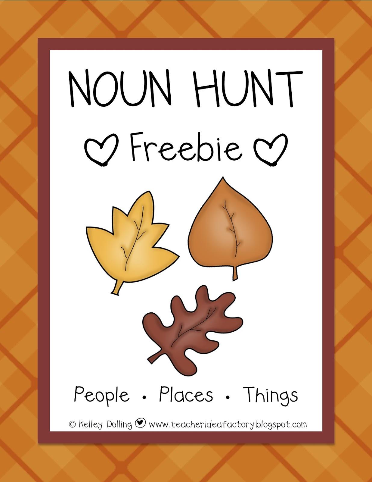 Noun Hunt Freebie The Latest Haps