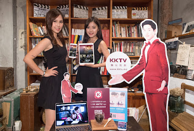 KKTV今上線加入OTT戰局,一萬名KKBOX白金會員搶先體驗
