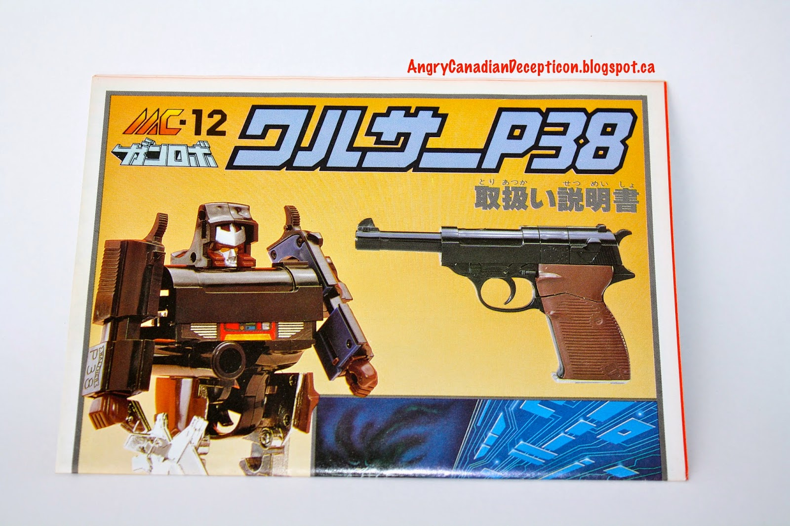 Microman Megatron'S Toy 73