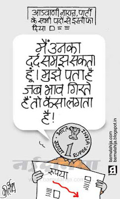rupee cartoon, lal krishna advani cartoon, adwani, bjp cartoon, narendra modi cartoon, indian political cartoon