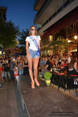 """Ομόρφυνε η Κατερίνη! Καλλιστεία """"Μις Τουρισμός 2016"""" χθες το βράδυ στην Κατερίνη. Στον πεζόδρομο """"Γεωργάκη Ολυμπίου"""". (ΦΩΤΟΓΡΑΦΙΕΣ)"""