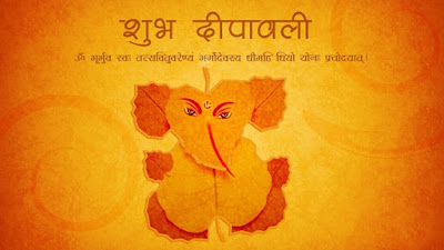 Happy Diwali Wishes In Hindi Font