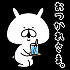 ゆるうさぎ×草花木果コラボスタンプ