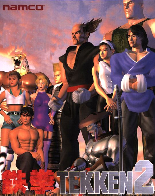 Terrible Blog For Terrible People The King Of Iron Fist Retrospective Part 2 Tekken 2