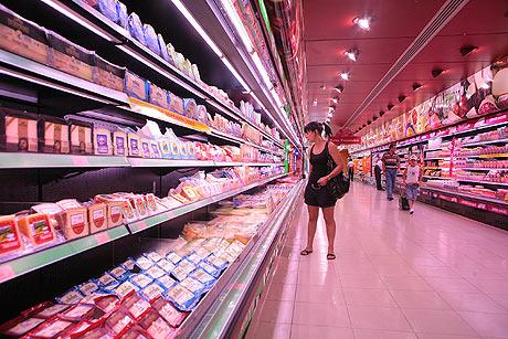 zona de frescos de un supermercado