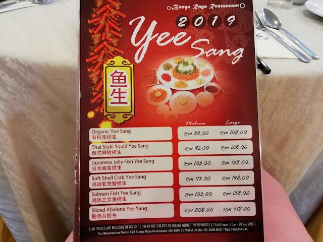 MAKAN YEE SANG LAGI, KALI NI DI ROYAL CLUB LAKE GARDEN KUALA LUMPUR - Setiap kali Chinese New Year atau Tahun Baru Cina menjelma, memang mummy tak lepaskan peluang yang ada untuk menjamu hidangan Yee Sang. Yee Sang kesukaan mummy adalah vegetable sahaja, salmon atau apa-apa yang half cook memang mummy tak makan. Alhamdulillah, tahun ni..awal-awal tahun bos dah ajak makan Yee Sang. Yee Sang yang pertama buat kami satu syarikat.     MAKAN YEE SANG LAGI, KALI NI DI ROYAL CLUB LAKE GARDEN KUALA LUMPUR