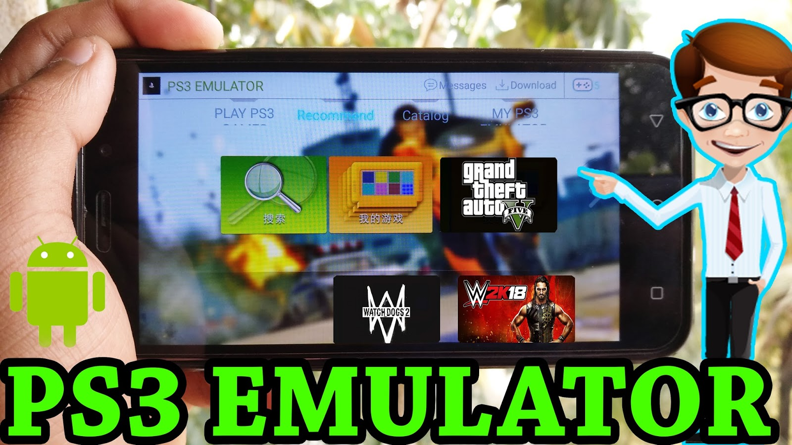 PS3 Emulator for Android New Version | Play GTA 4,GTA 5,Watch Dogs 2