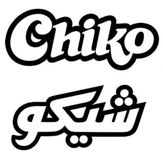Chiko, Logo in arabischer Schrift