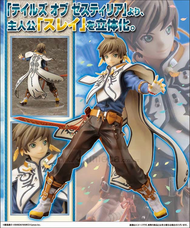 SOREY FIGURE Tales of Zestiria ALTER