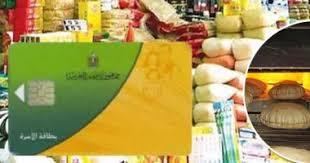 وزير التموين يؤكد لا زيادة في المخصصات لشهر رمضان