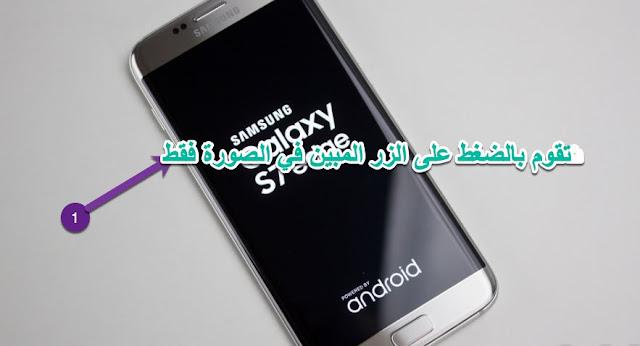 طريقة ذكية لتجاوز كلمة السر لأي تطبيق على هواتف الأندرويد !