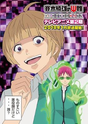 Visual Key Terbaru Dari Anime Saiki Kusuo Season 2!