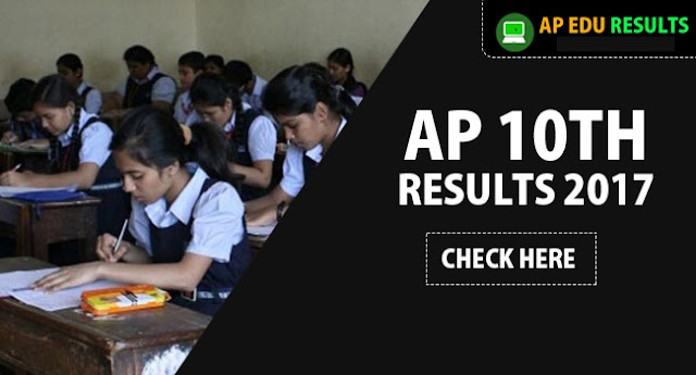 AP SSC Results 2017, Andhra Pradesh SSC Results 2017