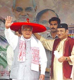 Atal Bihari Vajpayee was greeted by Bhupen Hazarika in Assam, 2004