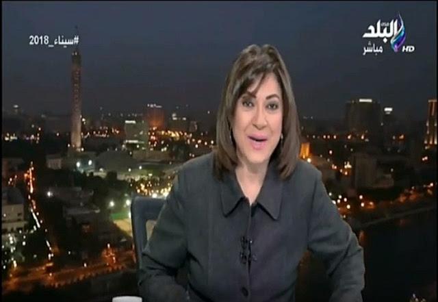 برنامج صالة التحرير 11/2/2018عزة مصطفى صالة التحرير