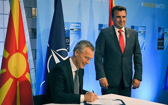 «Σιωπηρή ένταξη» ζήτησε το ΝΑΤΟ για τη Βόρεια Μακεδονία