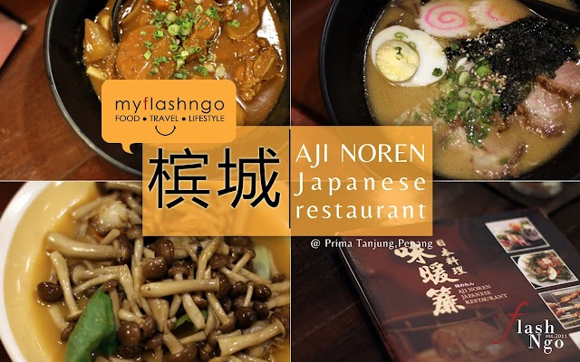 ● Penang Food | 味暖簾 Aji Noren 日本料理食堂