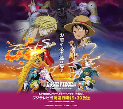 تحميل ومشاهدة الحلقة 1 من انمي One Piece مترجم عدة روابط