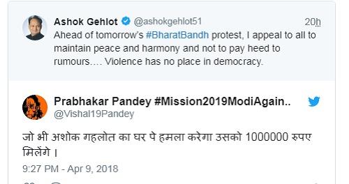 jaipur, rajasthan, congreess, ashok gehlot, threaten message, threaten to ashok gehlot, ashok gehlot twitter, bharat bandh, jaipur news, rajasthan news