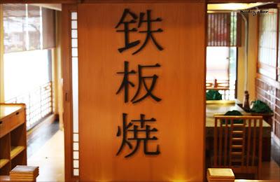 Ornamen tulisan huruf kanji di Okoh Japanese Restaurant