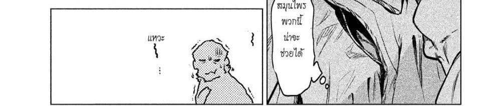 อ่านการ์ตูน Henkyou no Roukishi - Bard Loen ตอนที่ 5 หน้าที่ 102